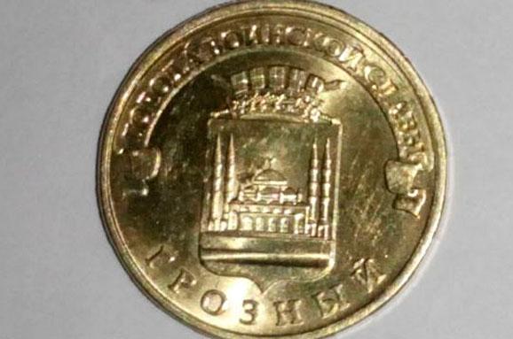 Крым монета грозный