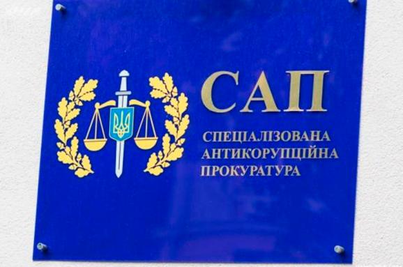 САП опублікувала список закритих справ про незаконне збагачення