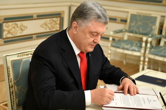 банкротство ua