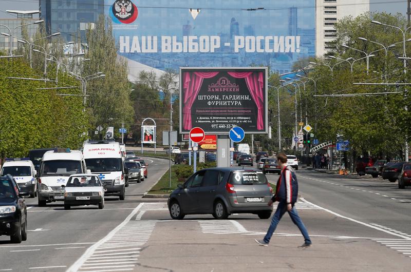 Донецьк, травень 2019