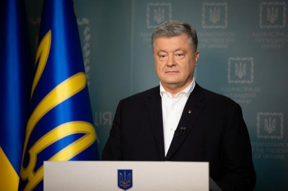 Дякую великому українському народу: Порошенко звернувся до громадян із прощальною промовою