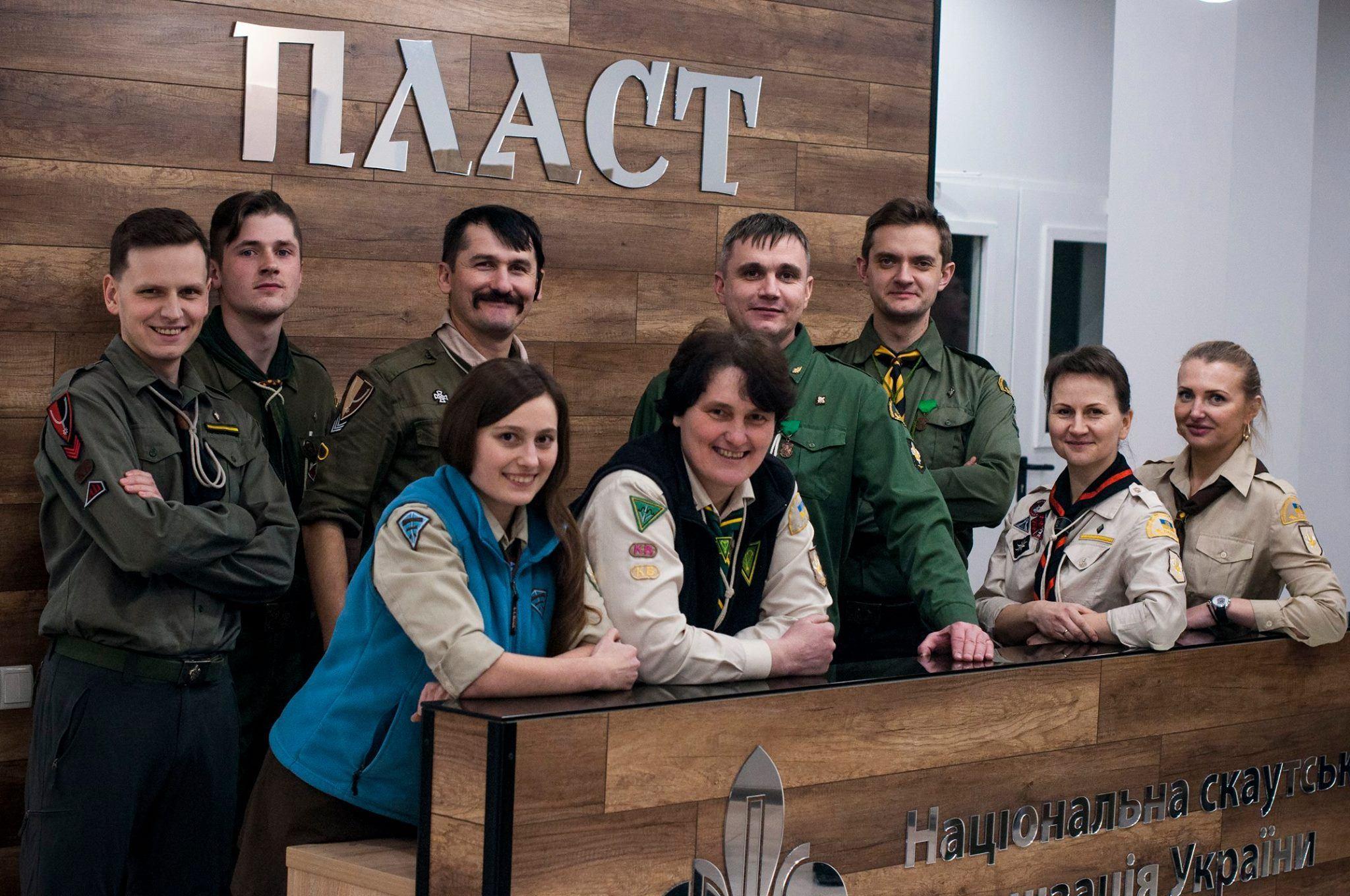Прикарпатські депутати просять Зеленського розблокувати прийняття законопроєкту про підтримку Пласту