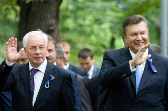Янукович й Азаров
