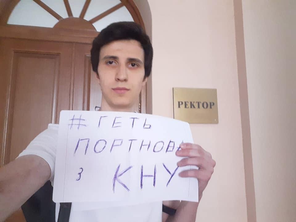 Студент Іван Голод