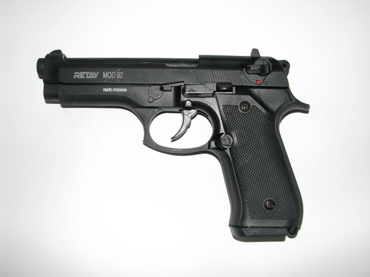 Стартовый пистолет (иллюстративное)