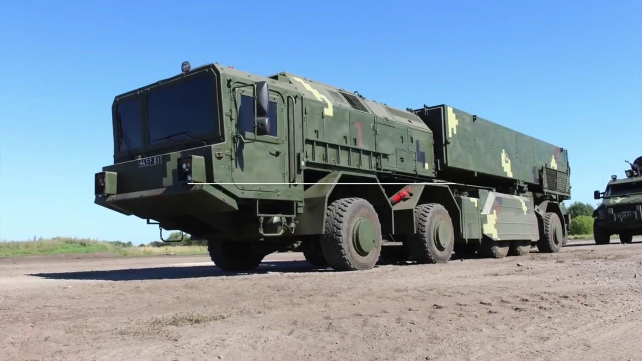 """Ракетний комплекс """"Грім-2"""""""