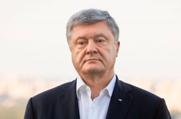 Порошенко про підозру від ДБР: мета - залякати і зупинити боротьбу за євроатлантичне майбутнє
