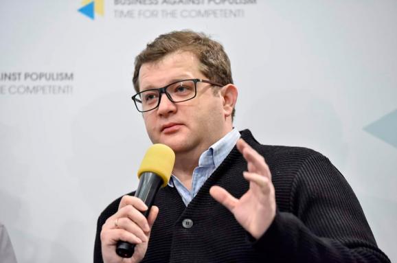 Володимир Ар'єв