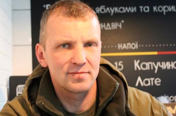 Ігор Мазур