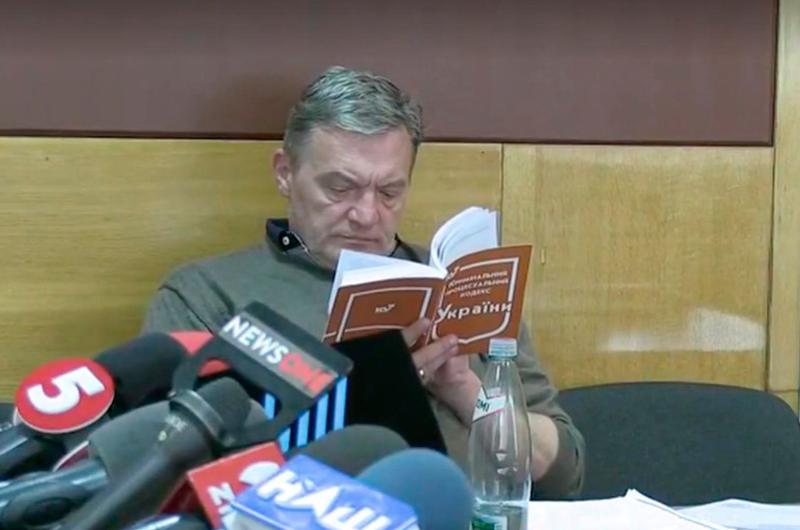 Юрій Гримчак