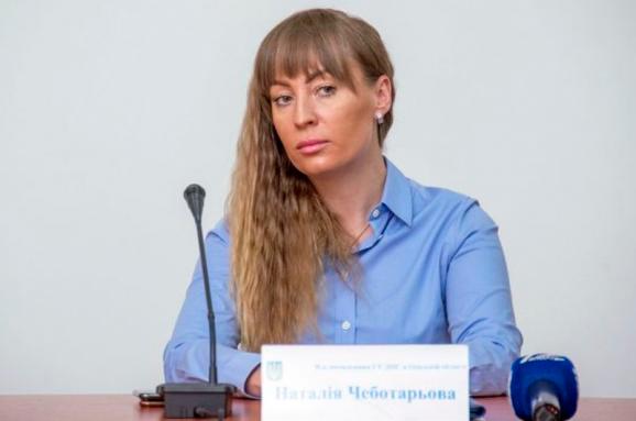 Наталія Чеботарьова