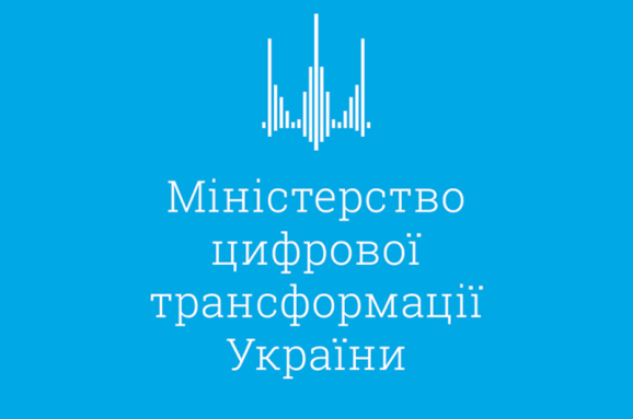 """Картинки по запросу """"Міністерство цифрової трансформації України"""""""