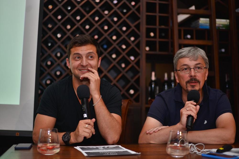 Зеленський та Ткаченко. 2018 рік