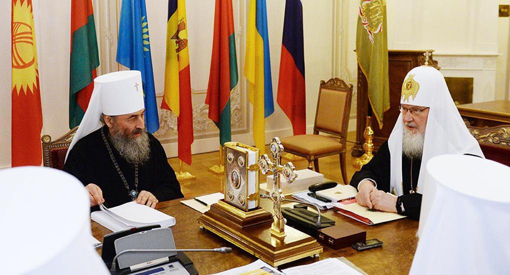 Онуфрій та патріарх московський Кирило