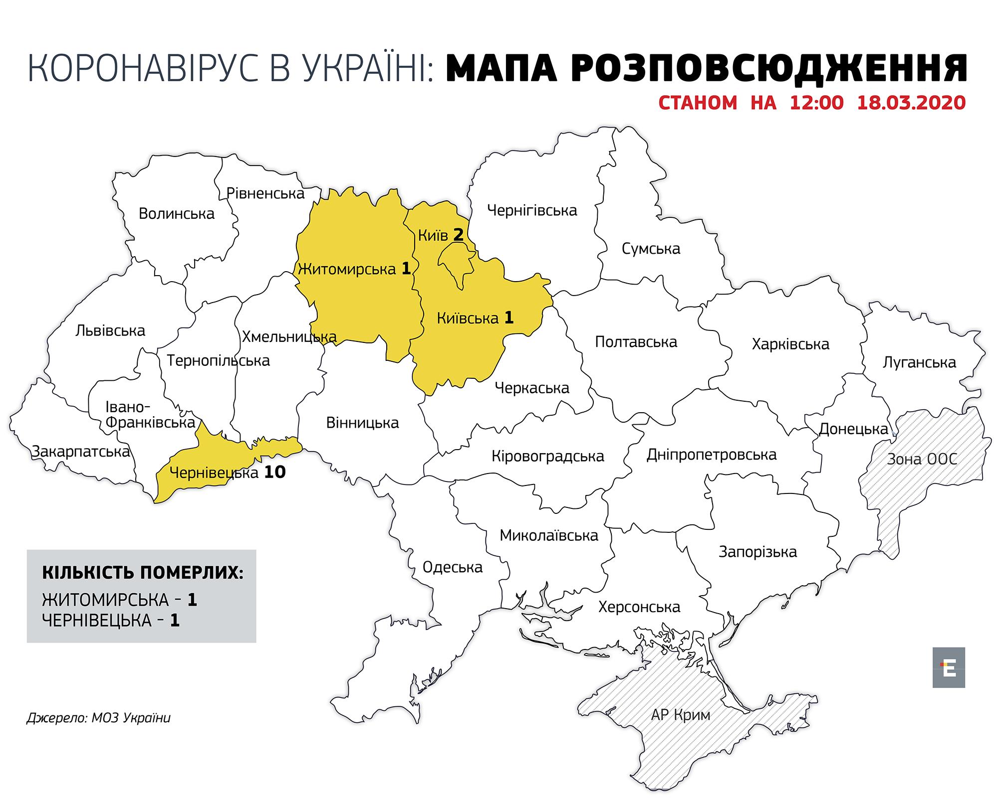 Карта: espreso.tv