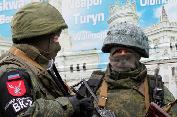 Террористы из ОРДЛО обнародовали список тех, кого хотят получить от Украины