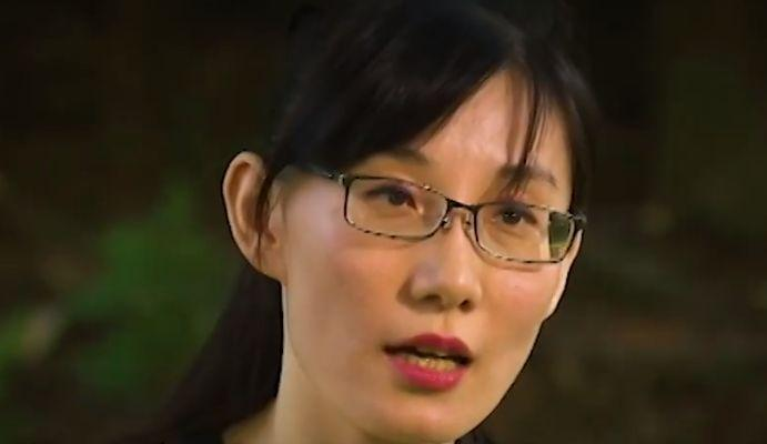 Лі-Мен Янь