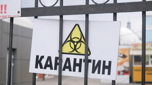 Карантин: сім областей в Україні не готові до послаблення, - МОЗ ...