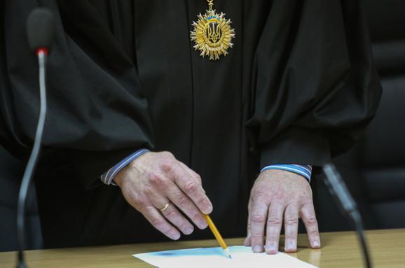 Конституційний суд КСУ