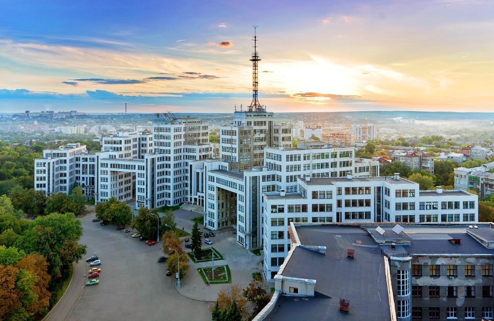 Держпром. Харків