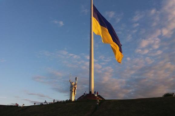 Сьогодні в Україні відзначають День Державного Прапора - новини Еспресо TV  | Україна