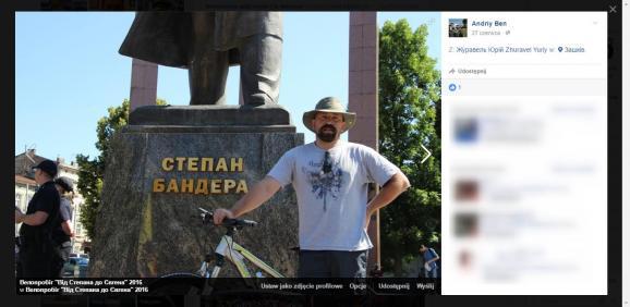 Почему музыканты Ot Vinta стали заложниками польско-украинского скандала