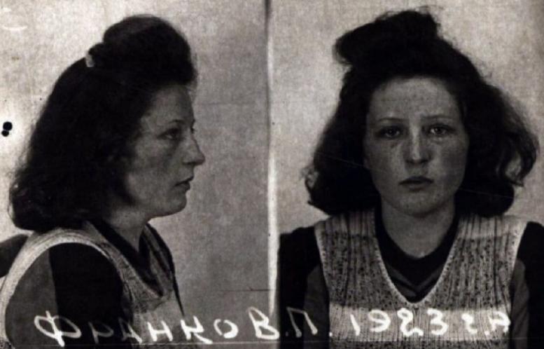 Вера Франко