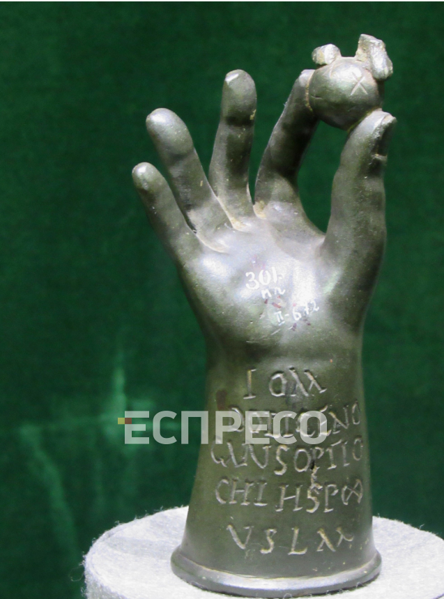 Таємниця муміфікованої голови зі Львова