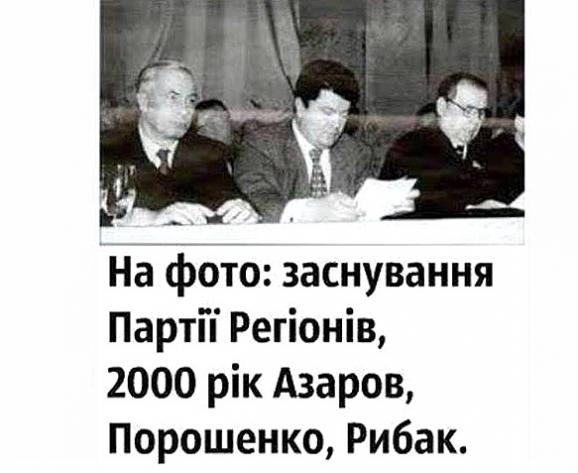 Отмена закона об очищении власти приведет к народной люстрации, - Небоженко - Цензор.НЕТ 3742