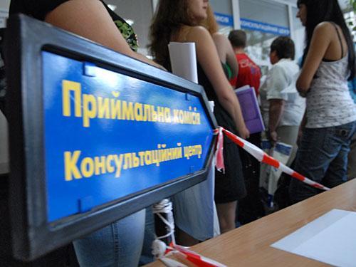 Станом на 16 липня до українських університетів подано 813 753 заяви