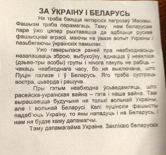 МИД Латвии: Безопасность Европы XXI века сейчас формируется в Украине - Цензор.НЕТ 3431