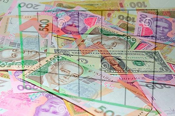Прогноз форекс доллар гривна