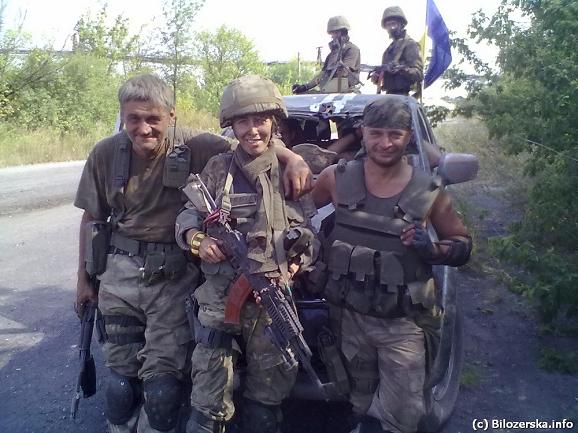 freiwilligen bataillone ukraine