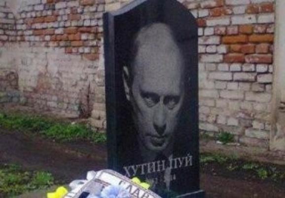 """Ходорковский о Путине: """"Самое тяжелое для него, когда над ним смеются, когда его не замечают"""" - Цензор.НЕТ 1695"""