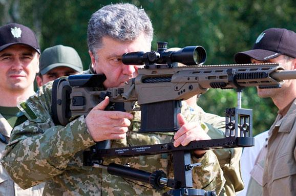 Картинки по запросу порошенко зброя