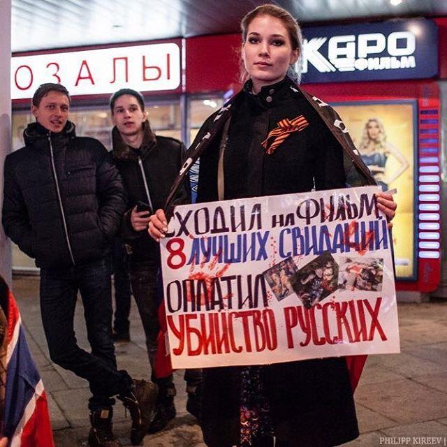 Марія Катасонова