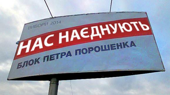 Предпосылок для повышения цен на газ, электроэнергию и услуги ЖКХ пока нет, - Розенко - Цензор.НЕТ 922