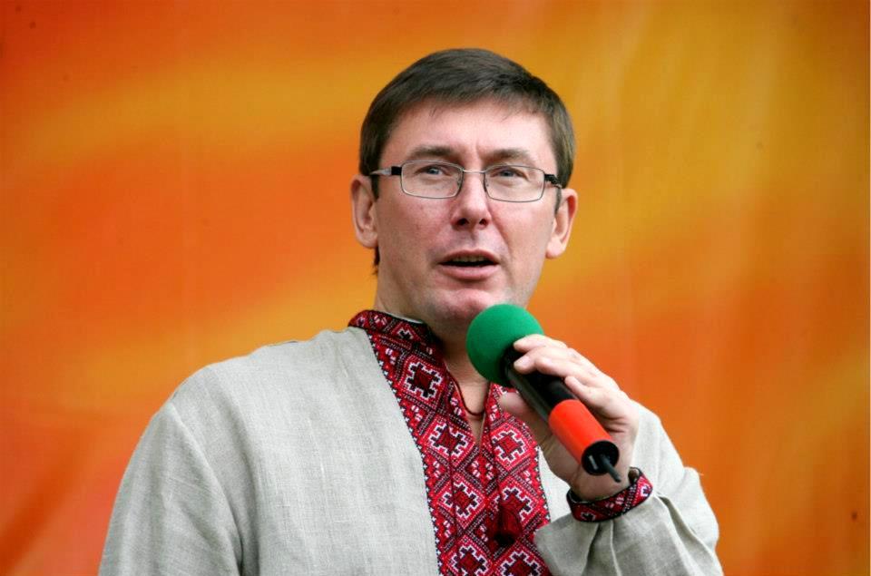 Общественная деятельность не должна нарушать Уголовный кодекс, - Луценко о блокировании железной дороги на Луганщине - Цензор.НЕТ 4460