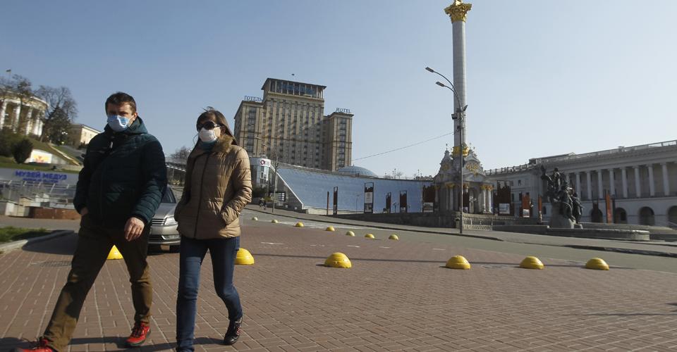 Київ карантин