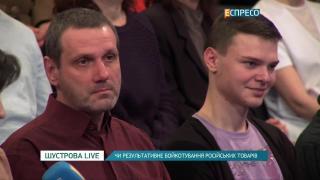 Чи легко розпізнати російські бренди в Україні