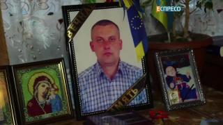 На Хмельнитчине земляки обвинили погибшего в сепаратизме