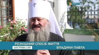 Скандали УПЦ МП || Юлія Савчук