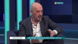 Росія просто на кордоні готує уральсько-львівську бригаду, - Тука