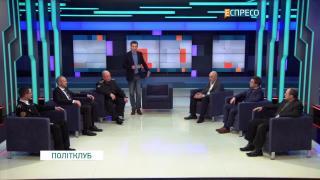 Політклуб Віталія Портникова: Чи здатні українські силовики захистити країну?