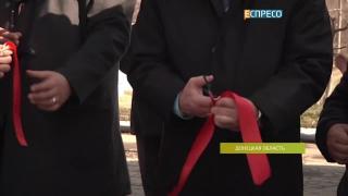 В Донецкой области восстановили водопровод благодаря ПР ООН