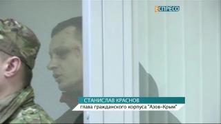 Суд избирает меру пресечения для Станислава Краснова