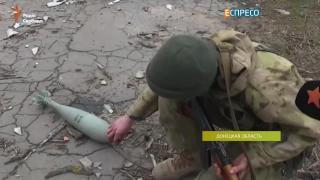 За сутки в зоне АТО 3 бойцов погибло, 14 - ранено