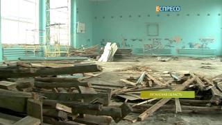 ЮНИСЕФ помогает восстанавливать школы на Луганщине