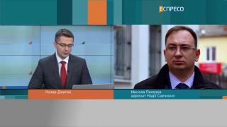 Стан Надії Савченко погіршився