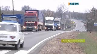 Качественным украинским дорогам - быть!